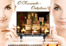 Блог о косметике