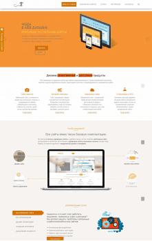 Сайт студии WEB-дизайна WebCat.in.ua