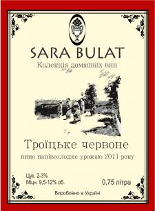 лого и этикетка на вино