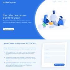 Дизайн сайта (без верстки)