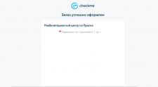 Вёрстка email-сообщения