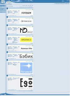 Регистрация торговых марок в Украине