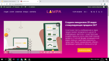 lampastudio.ru