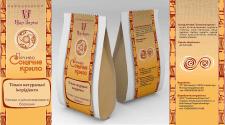 Разработка упаковки