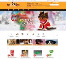 PetShopToys- интернет-магазин для Ваших любимцев!