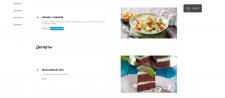 Вёрстка и программирование карточек для блюд