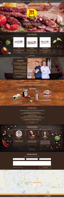 Сайт визитка для элитных колбасных изделий