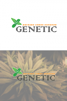 Разработка логотипа для интернет-магазина Genetic