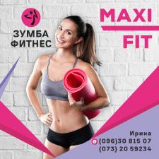 Баннер для спортивного зала MAXI FIT