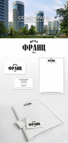 Фирменный стиль для ОСМД Франц, г. Одесса