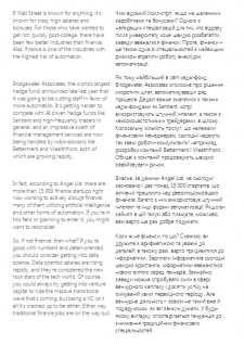 Переклад з англійської на українську