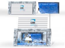 """открытка """"CAME"""""""