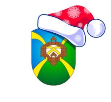 Новорічне оформлення герба