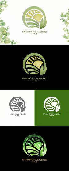"""Логотип """"ПРИКАРПАТСЬКА ДСГДС ІСГКР"""""""