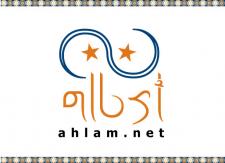 логотип для арабского сайта знакомств  أحلام