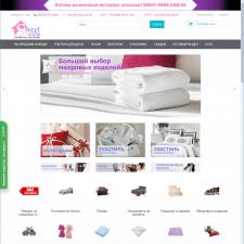 Наполнение Интернет-магазина текстильной продукции