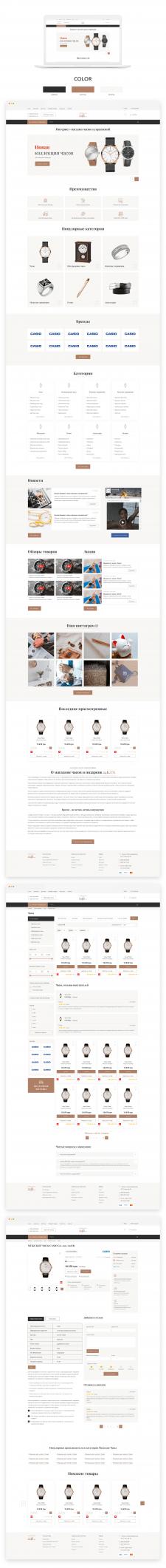 24k.ua интернет-магазин часов и украшений
