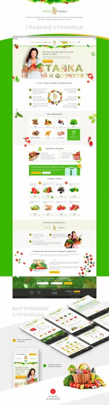 Дизайн интернет-магазина FreshMarket