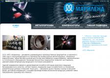 Сайт компании Mariland