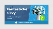 Баннер для slevyavyhody.cz