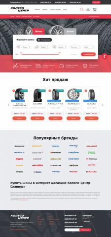 Верстка и посадка интернет маазина на OpenCart