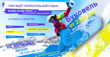 IndiTour Card