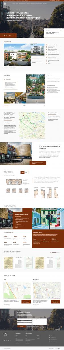 Компания - застройщик в Московской области