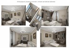 Веяние английских мотивов в гостиной