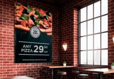 Постер для пицерии