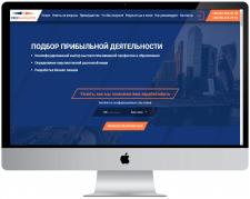 Онлайн-тест. Profnavigator