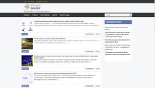 Новостной сайт. Блокчейн, криптовалюта