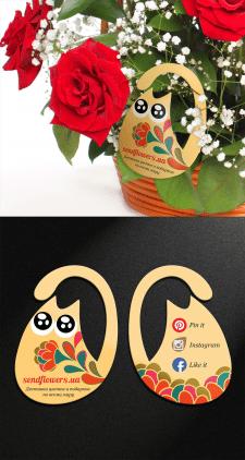 Бирка на цветы