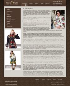 Разработка сайта под ключ для магазина одежды