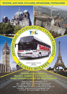 плакат TRANSEUROLINES