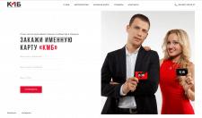 Дизайн и сайт для ивент клуба молодых бизнесменов