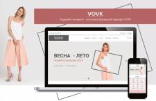 Редизайн интернет - магазина брендовой одежды VOVK