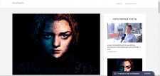 Сайт на фреймворке yii2
