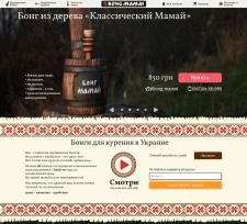 Проект редизайна интернет-магазина