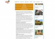 Туристическая статья об Индии.