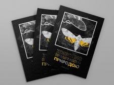Posters for art studio