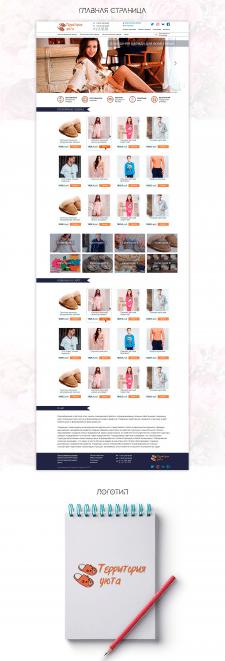 Домашняя одежда и декор Интернет-магазин | 2017