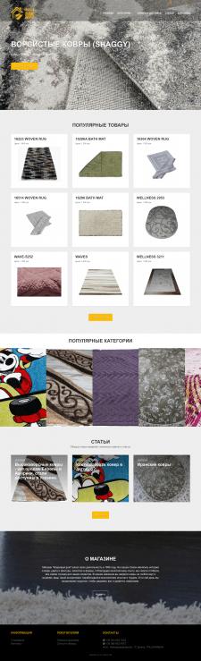 Разработка интернет-магазина на CMS Opencart