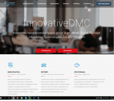 InnovativeDMC