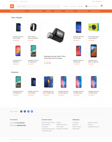 Интернет-магазин - mi.alem.shop
