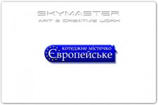 Отрисовка лого для сайта