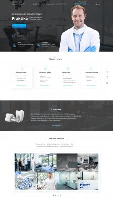 Дизайн сайту стоматологии