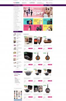 Интернет-магазин | Opencart