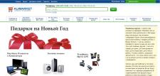 Интернет-магазин alimarket.com.ua