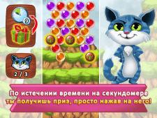 Отрисовка элементов мобильной игры