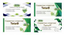Дизайн упаковки  Серветки спиртові Teta